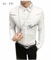 2017 Autumn New Men S Embroidery Long Sleeved Shirt Korean Version Of The British Embroidery Trend