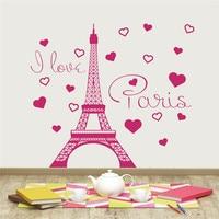 Abnehmbare Ich Liebe Paris Aufkleber Vinyl Aufkleber Paris Turm Frankreich Home Interior Kinder Schlafzimmer Wohnzimmer