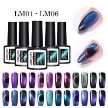 LEMOOC 8ml 5D Chameleon Magnetic Gel Polish Glitter Blue Purple Colors Soak Off UV LED Nail Art Varnish Black Base Needed