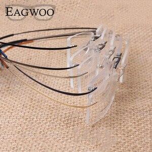 Image 1 - Очки без оправы из чистого титана, Гибкая оптическая оправа, безрамные очки по рецепту, очки 010 Line Temple