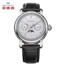 SEA-GULL Business Watches Mens Mechanical Wristwatches Week Calendar 30m Waterproof Leather Valentine Male WatchesD0721S