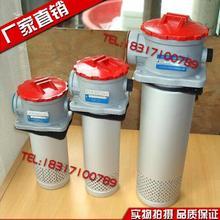RFA LHN Series Return Filter Filter FAX25/40/63/100/160/250/400/630/800