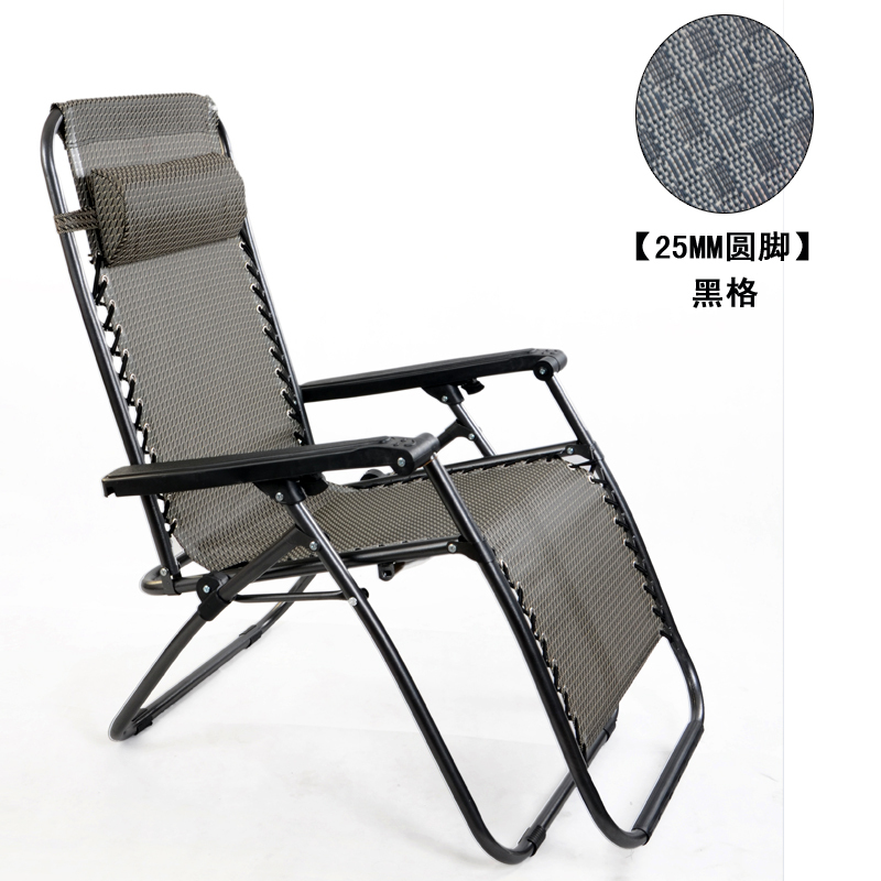 Amazing Folding Chairs Office Chair Recliner Bed Rest For The Elderly Thicker  Square Tube Chairs Lazy Chairs On Aliexpress.com | Alibaba Group