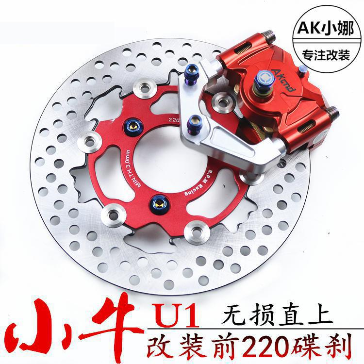 Motorcycle Front Brake System Brake Caliper+brake Disc+bracket 200mm 220mm For Yamaha Scooter Jog Rsz Force Aerox Nitro Modify keoghs motorcycle hydraulic brake system 4 piston 100mm hf2 brake caliper 260mm brake disc for yamaha scooter cygnus x modify