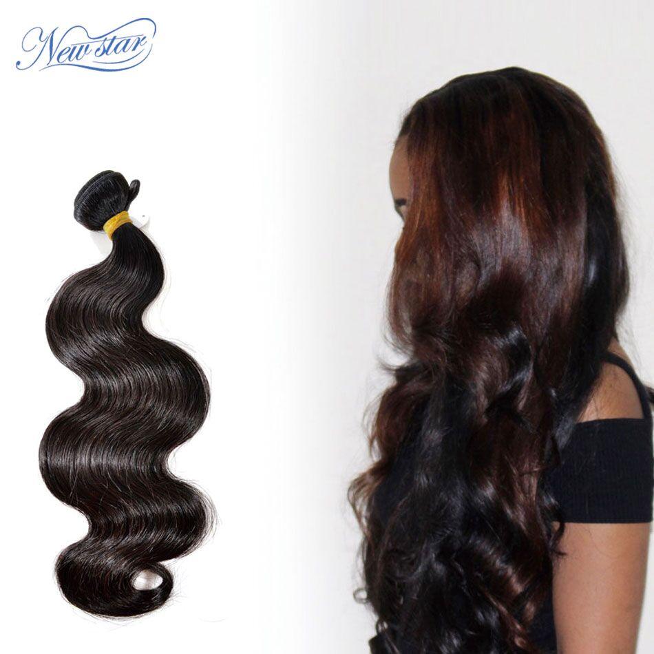 """חדש כוכב ברזילאי שיער Weave 1/3/4 חבילות 10A גוף גל 10 """"-34"""" בתולה עבה שיער טבעי אריגה לציפורן מיושר גלם שיער"""