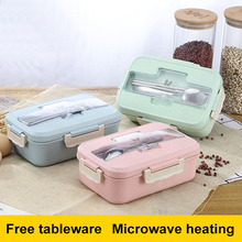 1Pcs large capacity wheat straw healthy herbal lunch box student tableware portable microwave oven food storage container