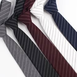 TieSet Для мужчин Хлопковые Галстуки 6 см Тонкий облегающий узкий классический полосатый галстук Gravata Свадебная вечеринка подарок Бизнес