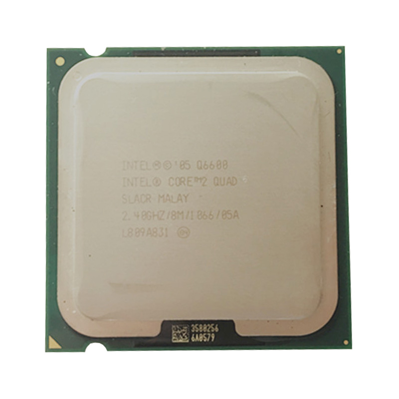 Intel core2 q6600 quad core 2.4 ghz/lga775/8 mb l2 cache fsb 1066mhz q6600 processador
