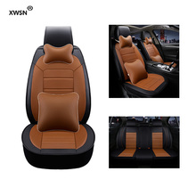 XWSN Special leather car seat cover for Infiniti Acura DS Lincoln Tesla Jac JEEP car accessories auto styling Automobiles cover