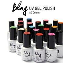 1Pcs Nail Gel Polish Gel Long-lasting Soak-off Gel Nail LED Led Shining Colorful UV 6ml Nail Gel 80 Colors Coat + UV Base Coat