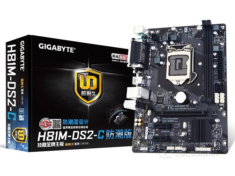 Gigabyte GA-H81M-DS2-C Original Used Desktop Motherboard H81M-DS2-C H81 LGA 1150 i3 i5 i7 DDR3 16G Micro-ATX hot sale ontario rat model 1 aus 8 folding blade fluorescent green g10 handle edc camping climbing tactical tool