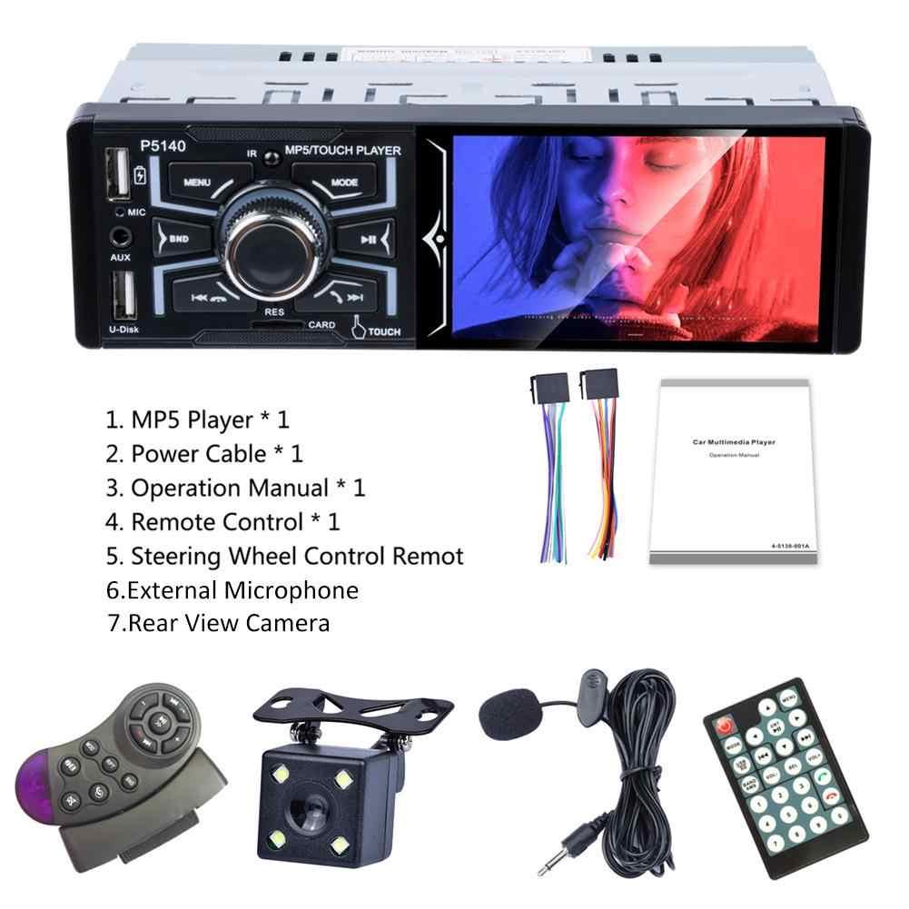 4.1 بوصة تعمل باللمس سيارة MP5 راديو بلوتوث RDS AM/FM سيارة مشغل إستريو راديو دعم الرؤية الخلفية كاميرا المزدوج USB رئيس وحدة