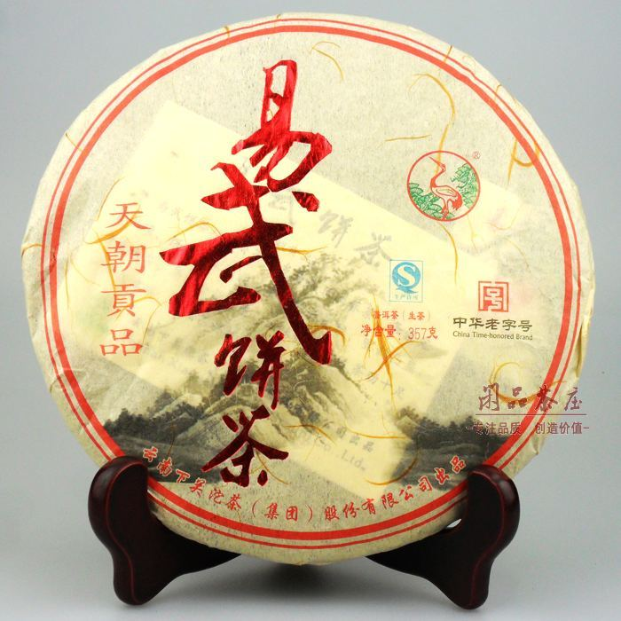 Puer tea wu yi tea cakes cake the Chinese yunnan puerh 357g font b health b
