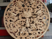 China Wood Handwork Carved Nine Dragon Bead Ball Art Decoration Plate Screen