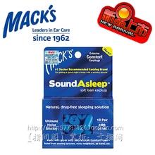 Hot Sale Free shiping 12 pairs Professional Macks Foam Earplugs Washable Anti-noise Travel Case Earplugs Ear Plugs for Sleeping
