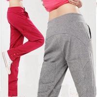 2015 Spring Slacks Female Models Loose Big Yards Female Casual Sports Pants Female Harem Pants Tide