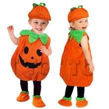 ハロウィンパーティー衣装幼児ベビーパンプキン衣装コスプレ女の赤ちゃんの男の子ファンシードレス 80 150 センチ
