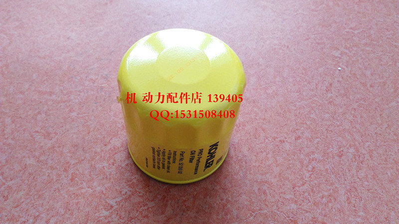 US $37 0 |Genuine oil filter fits Kohler KL3180 KL3200 KL1140 KL3250 CH730  CH740 CH23 CH25 engine/motors free shipping-in Tool Parts from Tools on