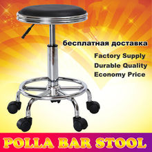 1PC Pneumatyic Rolling Cheap Bar Stool Work Office Chair With 360 Degress Casters Wheels Adjustable Height Home Stool HC-140B
