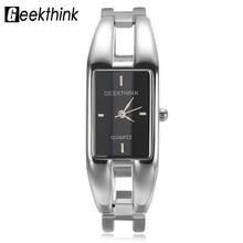 GEEKTHINK Marque De Luxe Quartz Montre Femmes rectangle en acier Inoxydable bande femelle horloge Bracelet Lady Casual Montre-Bracelet cadeau Nouveau