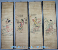 TNUKK Four screen imitation, painting, ink painting, antique and long scroll painting beauty Ling Bo Fairy.