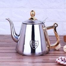 Гуманная ручка зеркальная поверхность деликатный чайник для воды внутренний с чайным фильтром индукционная плита чайник кофейник 1.2л