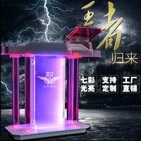 GUIHEYUN пользовательские новый костюм Go Go диски атмосферу роскошный клубный VJ миксер KTV аудио оборудование стойка для осветительных приборов