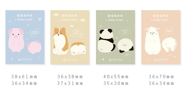 Chubby Animals Shaped Stickers