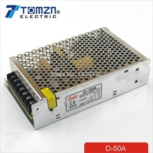 50W Dual output 5V 12V Switching power supply AC to DC SMPS