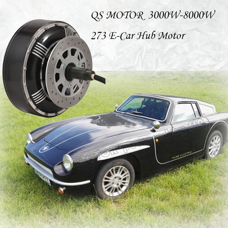 273 Car hub Motor