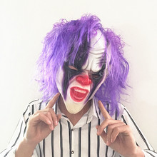 High Quality Scary Clown Masks Latex Masquerade Cosplay Costume for Halloween Party Decoration Christmas Gifts