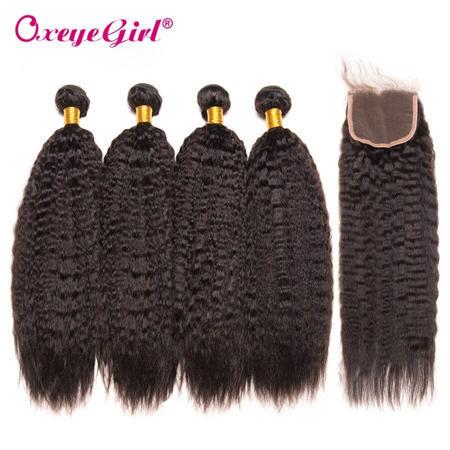 Oxeye girl Brazilian Hair With Closure Kinky Straight Human Hair Bundles With Closure Yaki Non Remy