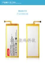 ZTE Nubia Z9 mini Battery High Quality Li3829T44P6hA74140 NX511J 3000mAh Battery Backup Replacement for ZTE Nubia Z9 mini 5 5 zte nubia z9 max стекло пленка премиум ультра тонкий 0 2 мм 9 h закаленное стекло протектор экрана zte nubia z9 max с розничной пакет