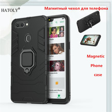 все цены на OPPO R15 Magnetic Phone Case For OPPO R15 Back Cover TPU+ PC Bumper Case Cover OPPO R15 Ring Holder Phone Capa Coque OPPO R15 онлайн