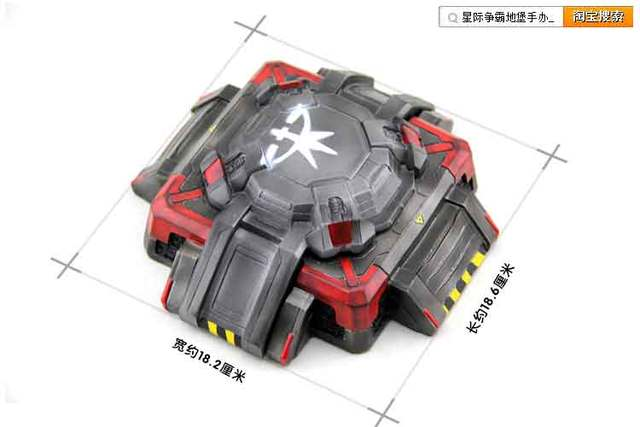 2016 New Garage Kits Starcraft Terran Bunker Model Ashtray With Lids Storge In Stock Wholesale 4