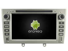 Android 8 0 octa core 4GB RAM car dvd player for PEUGEOT 408 2010 2011 ips