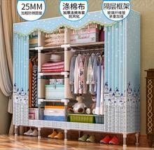 Simple closet cloth art steel frame assembly and storage wardrobe.