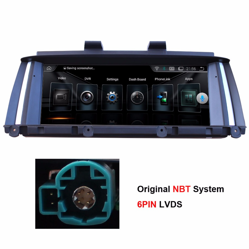 8 8 inch Android 7 1 2G RAM 32G ROM Car Multimedia Player for BMW X3