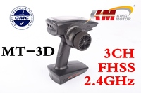 MT 3D 2 4GHz 3 Channel 3CH Digital Surface Radio R C RC Car Boat Transmitter