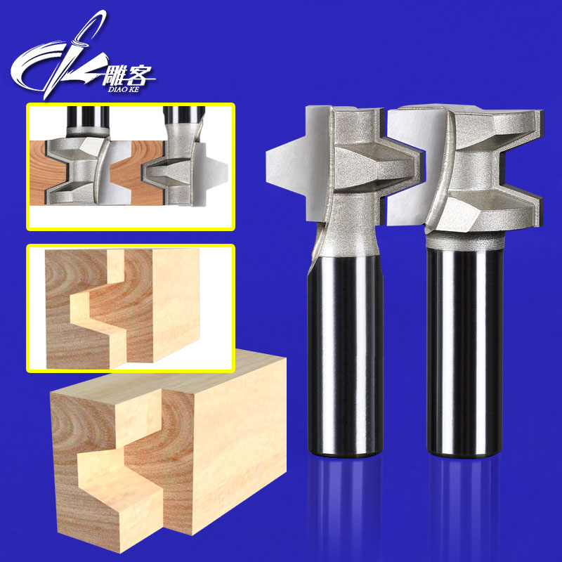 2pcs 1/2 Inch Shank Wood Working Cutter T-handle Rail And Stile Router Bit Mortise cutter Matched Tongue and Groove Router Bit 2 pcs 1 2 shank matched tongue and groove 120 degree router bit woodworking edge banding