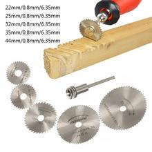5pcs Saw Blade and 1pcs Mandrel HSS Pocket Saw Circular Rotary Blade Wheel Discs Mandrel Tools Wood Cutting Saw 22-44 mm