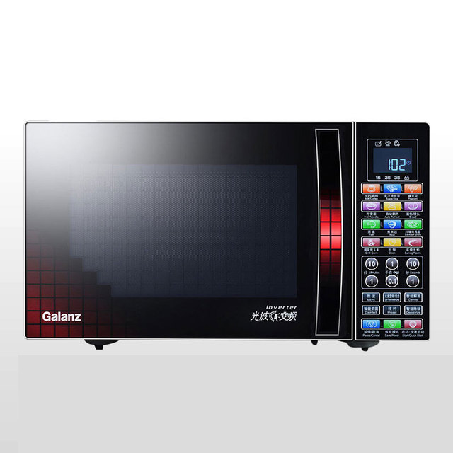 G80f25yaslvii C2 B1 Microwave Oven 25l 800w Electric Microwaves Clic Mini Ovens