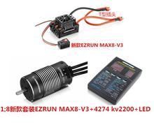 hobbywing 4274 KV2200 Brushless Motor &Hobbywing EZRUN Max8 V3 150A ESC Waterproof Speed Controller 1:8 Programming card