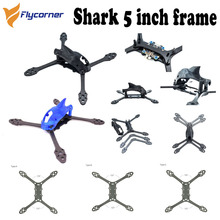 Flycorner Shark 5 inch FPV racing frame True X  Hybrid Exact Stretched Freestyle Quadcopter Frame kit like AstroX SL5