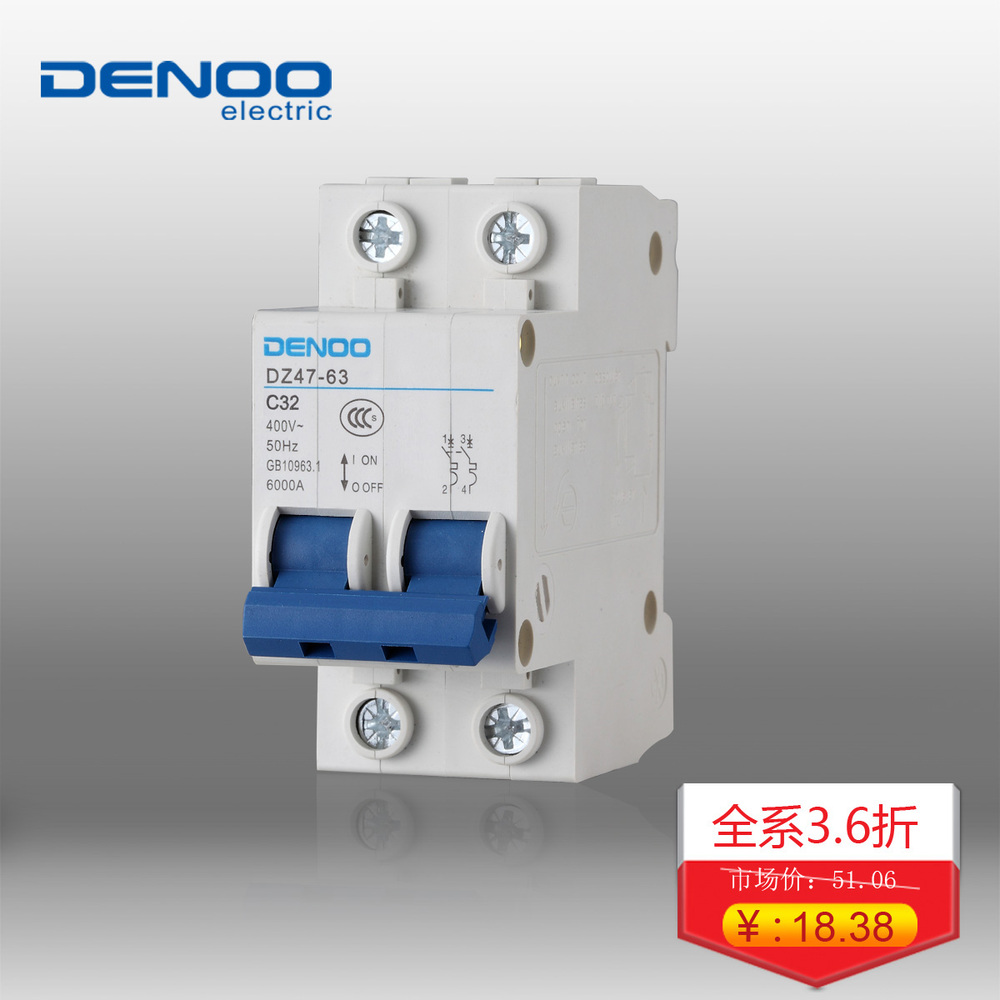 Home Circuit Breakers - otoring.com