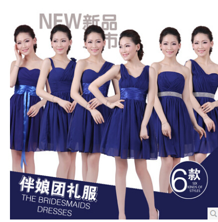 Bridesmaid Dress In Shock Free Shipping Sweetheart Strapless Flowers Short Sister Navy Blue Pink Dresses From Weddings