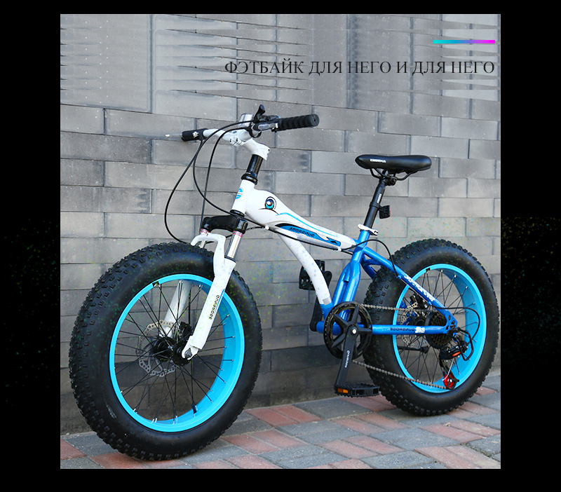 HTB1XEtRSmzqK1RjSZFLq6An2XXaL KUBEEN mountain bike 21 speed 2.0 inch bicycle Road bike Fat Bike Mechanical Disc Brake Women and children bicycles