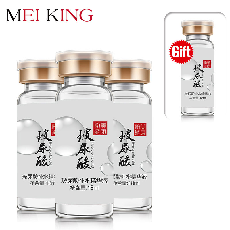 meiking-hyaluronic-acid-serum-for-skin-anti-aging-essence-hydration-moisture-non-greasy-whitening-face-cream-remove-dark-spots