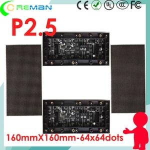 Image 1 - 2pcs משלוח חינם led מודול p2.5 64x32, בהירות גבוהה p2.5 מקורה led סימן מודול 32x64 hub75 rgb led מטריקס