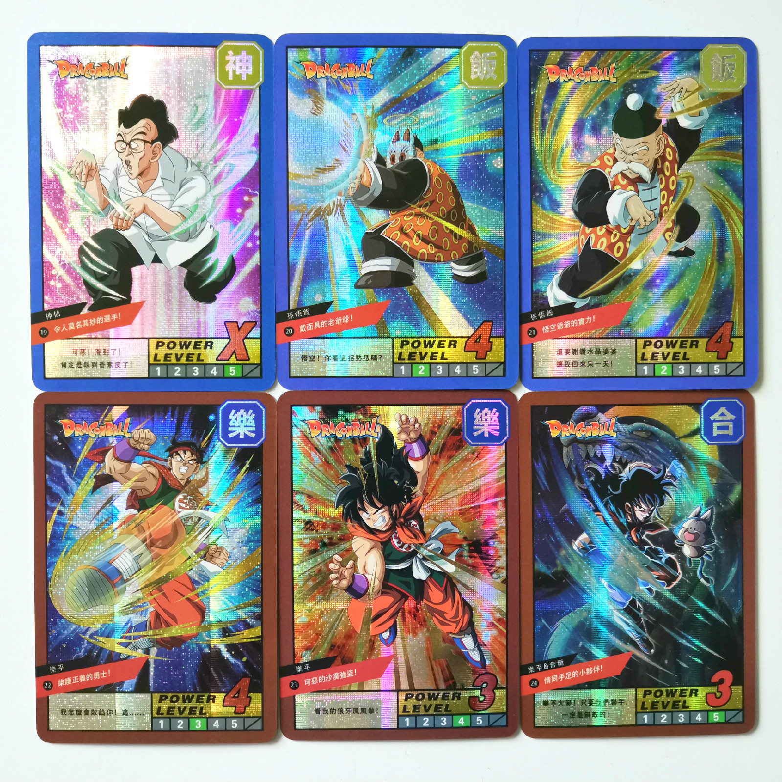 18pcs Super Dragon Ball Z Heroes Battle Card Ultra Goku Vegeta Game Collection Cards